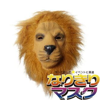 狮子面具 [头饰面具动物动物动物面具面具晚会万圣节服装狮子座狮子