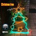 モチーフライト クリスマス ツリー LEDチューブライト LED イルミネーション モチーフ クリスマス ツリー 2D モチーフ ツリー LED サンタクロース...