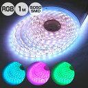 LEDテープライト 1m60球 5050smd RGB マルチカラー 12V 防水 IP65準拠 青赤緑白 レインボー