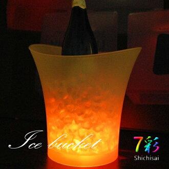在確定 LED 發光冰桶長瓶葡萄酒冷卻器中發光 / 冰桶 / 水桶 / icebucket / 發光 / 領導 / 桶 / 酒冷水機組 / icebucket 皮棉光