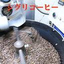 シグリAAパプアニューギニアより届いたスペシャルコーヒー