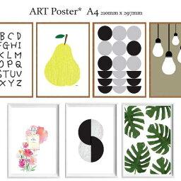 全40種 アート<strong>ポスター</strong> <strong>北欧</strong> <strong>ポスター</strong> A4 ART デザイン アートプリント インテリア