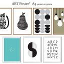 ★全32種 アートポスター 北欧 ポスター A3サイズ ART デザイン アートプリント インテリア 額縁 フレーム 洋ナシ ボタニカル 犬 猫 モダン スタイリッシュ モノクロ カラー アートパネル