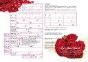 オリジナル婚姻届 デザイン婚姻届 提出用2枚組 記念用1枚 ...