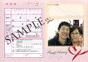 【選べるプレゼント&婚姻届】 デザイン婚姻届 提出用2枚・記念用(写真入り)1枚・A4サイズ・結婚に最適なチャーム付き
