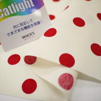 光觸媒猫燈絨面呢水滴印刷形成地方紅(UV cut/除异味/抗菌/污垢的分解)平織布帛