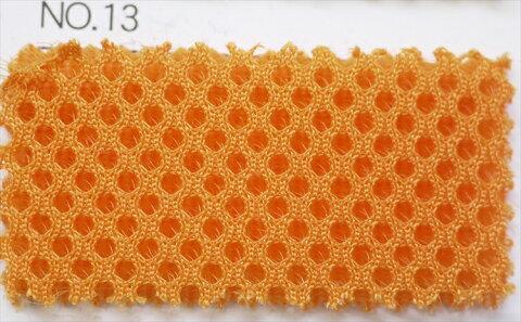ダブルラッセルメッシュ(抗菌無し) オレンジ 厚手ハードタイプ150cm巾【クッション性】【ニット生地】【バッグ シート 素材】
