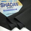 遮熱 シャダン ブリスター ブラック 赤外線反射 UVカット 吸水速乾 犬服