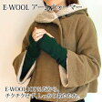 E-WOOL100E-WOOL 05P19Mar13