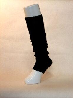 Leg warmer / leg warmer / wool leg warmer with the heel