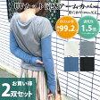 【2双セット】UVカット涼感 アームカバー/指穴あり/ロング丈 UVカット率最大99.2%&通気性1.5倍 ゆうパケット送料無料