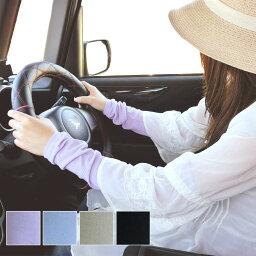 UVカット <strong>アームカバー</strong> 指穴なし 約44cm 全4色 ユニセックス レディース メンズ メッシュ 涼感素材 natural sunny