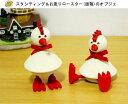 ☆イースター☆ 【Lassons Tra】ラッセントレー ☆かわいいロースター(雄鶏)のオブジェ RED 木製置物 酉年☆ 北欧雑貨