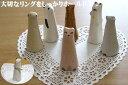 ショッピング置物 発送は郵便で! 3個購入で100円引き! リングホルダー 動物 指輪 アクセサリースタンド ミニチュア陶器 置物 手作り インテリア かわいい おしゃれ マスターズクラフト 手作り 飾り プレゼント 職人 日本製