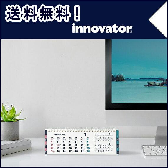 [送料無料]【innovator イノベーター】 カレンダー卓上 (スリム) 2021(カレンダー おしゃれ シンプル 卓上カレンダー 2021年 卓上 2021年1月始まり 2021年カレンダー デスク 2021カレンダー ノックス knoxbrain knox スケジュール 年間カレンダー 2021年版 日曜始まり 男性)