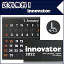 [送料無料]【innovator イノベーター】 カレンダー壁掛<L> 黒(ブラ