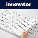 [送料無料]【innovator イノベーター】カレンダー壁...