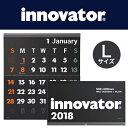 [送料無料]【innovator イノベーター】カレンダー壁掛<L>黒(ブラック) 2018(シンプル おしゃれ 大判 壁掛けカレンダー 2018年 壁掛け カレンダー 2018年カレンダー 2018年1月始まり 北欧 家族 大きい かわいい 年間カレンダー クリスマスプレゼント)