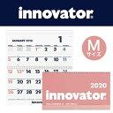 [送料無料]【innovator イノベーター】カレンダー壁掛<M> 2020(カレンダー 壁掛け 壁掛けカレンダー おしゃれ 北欧 かわいい シンプル 2020年 ウォールカレンダー 壁 2020年カレンダー スケジュール 2020カレンダー 年間カレンダー 暦 ブランド 1月始まり 書き込み)