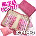 【ピンクッション付き&ポイント10倍!! 数量限定 ピンクのエティモ!!】ETIMO ROSE (エティモ ロゼ) グリップ付きかぎ針セット(50個限定ピンクのピンクッション付き!)
