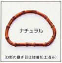 ハマナカ 竹型ハンドル D型(中) H210-632-1...