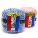 オリムパス毛糸 金票レース糸40番ボカシ50g