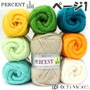 リッチモア毛糸 パーセント 1〜24番