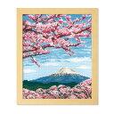 オリムパス クロスステッチ刺しゅうキット 四季を彩る日本の名所 桜と富士山