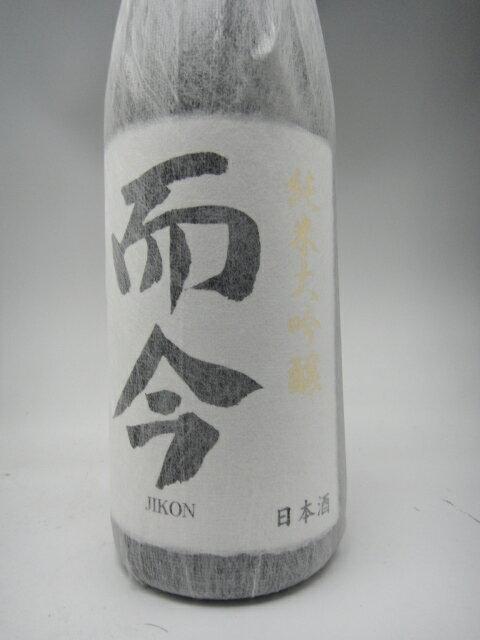 ★2016年詰・至高の日本酒・激レア★而今 純...の紹介画像2