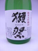 獺祭純米大吟醸50720ml【旭酒造】【山口県日本酒】