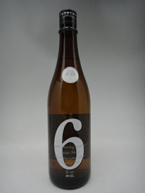 新政NO6(ナンバーシックス)R-type特別純米酒740ml生原酒新政酒造秋田日本酒