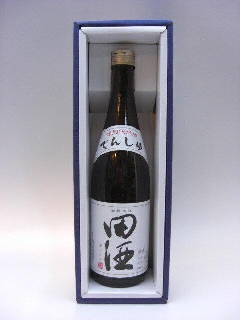★お好きなお酒をお選び下さい★ギフト箱 四合瓶...の紹介画像2