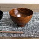 喜八工房 欅 フリーボウル 大 木製 汁椀 お椀 山中漆器 日本製 モダン
