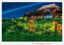 樂天商城 - メタリックカレンダー 日本画・春月光(木村圭吾)[アルミ] FU33  100部