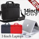 パソコンケース パソコンバッグ ビジネスバッグ カジュアル鞄 OAバッグ タブレットPC収納 パソコンケースバッグ 14インチまで対応 A4サイズ収納可能