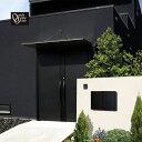 アイル  (ダイヤル錠付)玄関ポスト・デザインポスト・壁掛けポスト かわいい
