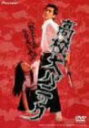 【中古】高校大パニック [DVD]