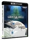 【中古】GHOST IN THE SHELL/攻殻機動隊 & イノセンス 4K ULTRA HD Blu-ray セット