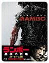 【中古】ランボー 最後の戦場 Blu-ray スチールケース仕様 (1500個 初回限定生産)