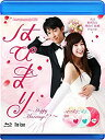 【中古】はぴまり?Happy Marriage!?? Blu-ray