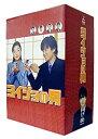 【中古】ヨイショの男 DVD BOX (初回生産限定)