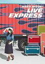 б┌├ц╕┼б█NANA MIZUKI LIVE EXPRESS(DVD)