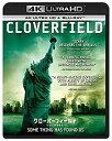 【中古】クローバーフィールド/HAKAISHA (4K ULTRA HD + Blu-rayセット) [4K ULTRA HD + Blu-ray]
