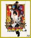 【中古】少林少女 コレクターズ・エディション [Blu-ray]