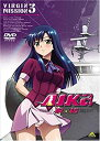【中古】AIKa R-16:VIRGIN MISSION 3 (最終巻) [DVD]