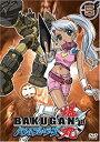 【中古】爆丸 バトルブローラーズ Vol.5 [DVD]