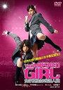 【中古】Neo Actionシリーズ THE MASKED GIRL 女子高生は改造人間 [DVD]