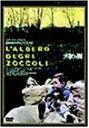 【中古】木靴の樹 [DVD]