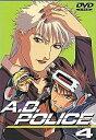 【中古】A.D.POLICE Action4 [DVD]