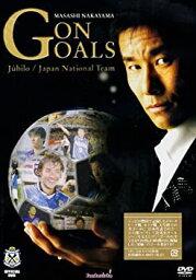 【中古】<strong>中山雅史</strong> ゴンゴールズ [DVD]